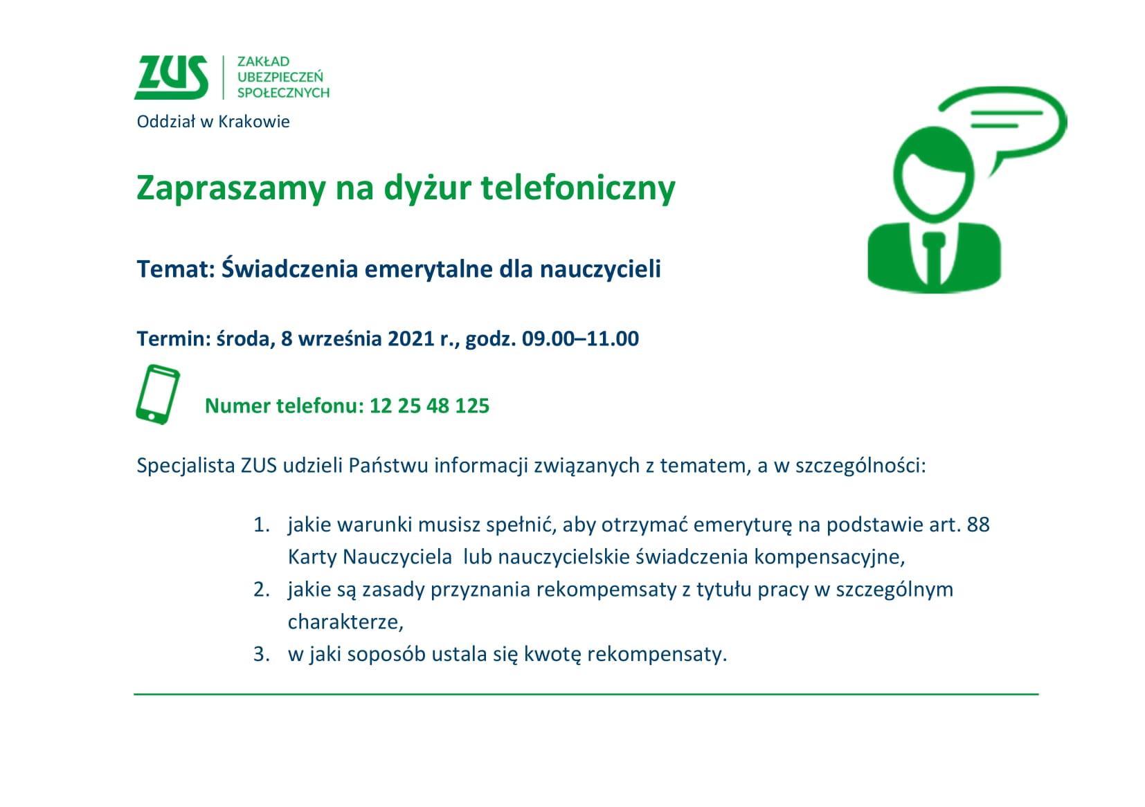 Plakat Dyżur telefoniczny ZUS (1)-1
